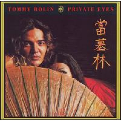 BOLIN, TOMMY - privat eyes (ex-deep-purple) LP
