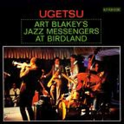 BLAKEY, ART & THE JAZZ MESSENGERS - Ugetsu LP