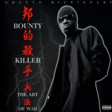 BOUNTY KILLER - Ghetto Dictionary: The Art Of War (2 LP)